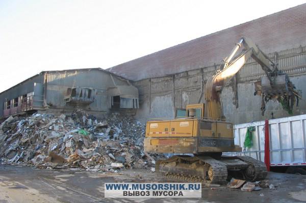 образец договора с физическим лицом на вывоз мусора - фото 7